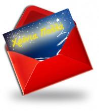 Ζωγράφισε και στείλε τη δική σου κάρτα / Draw and send your card