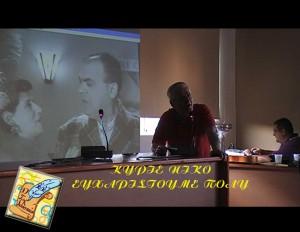 Βασιλάς Νικόλαος final