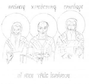 Οι τρεις Ιεράρχες σκίτσο