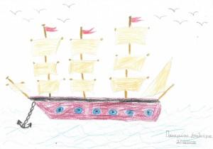 Καράβι Παναγιώτης Σπαλιάρας 23-11-2015