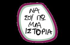 http://www.mikrosanagnostis.gr/