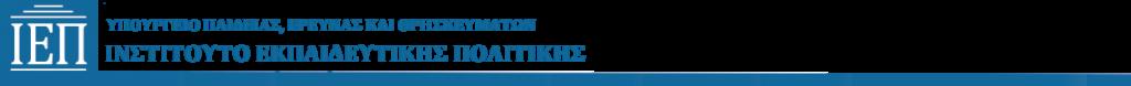logo_doc2