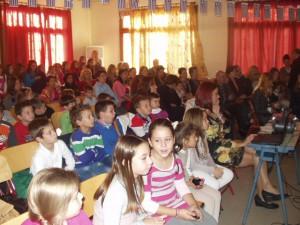 Δημοτικό Σχολείο Σούρπης - Ε' Τάξη