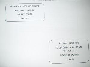 Primary School of Sourpi, Letter exchange
