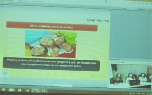 Τηλεδιάσκεψη - Δημοτικό Σχολείο Σούρπης