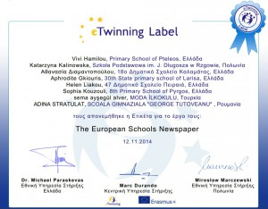 Our eTwinning label!