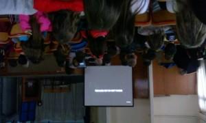 Flipped Classroom - Αντεστραμμένη Τάξη