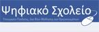 banner_digital_final