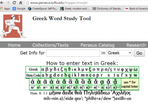 Greek word-study-tool
