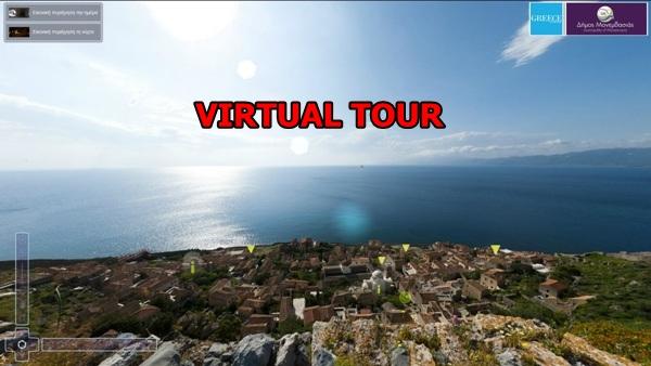 virtualmonemvasia