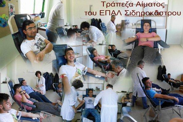 aimodosia_apriliou3