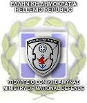 Ypourgeio-ethnikis-amynas_1