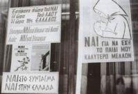 Δημοψήφισμα_1968