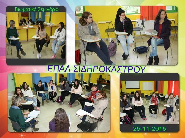 SIDEPAL_Seminar_4