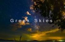 greekskies
