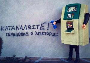 πηγή nostimonimar.gr