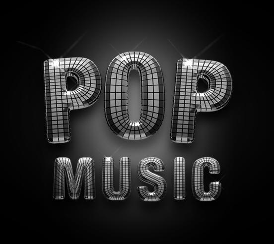 Το Blog της POP