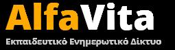 Alfavita Εκπαιδευτικό Ενημερωτικό Δίκτυο