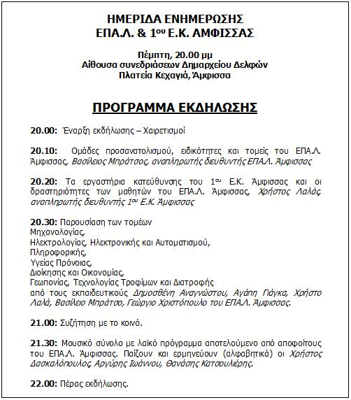 programma-25-6-2015