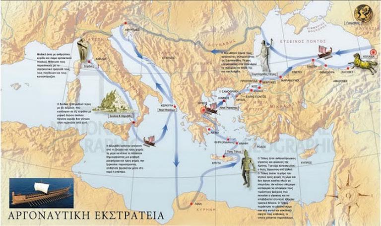ΑΡΓΟΝΑΥΤΙΚΗ ΕΚΣΤΡΑΤΕΙΑ 2