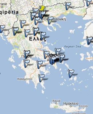 Πατήστε εδώ για να δείτε τον Χάρτη του European School Radio
