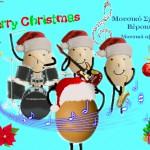 Μουσικά αβγΑ  Χριστούγεννα