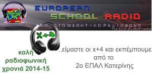 x+4 2 EPAL Katerinis