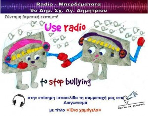 Use Radio To Stop Bulling final