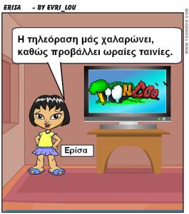 cool-cartoon-7466026