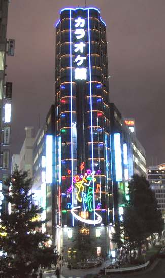 karaoke_khan_tv_box_building_japan.jpg