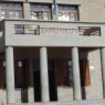 Εικόνα προφίλ του/της 5ο ΔΗΜΟΤΙΚΟ ΣΧΟΛΕΙΟ ΑΓΡΙΝΙΟΥ