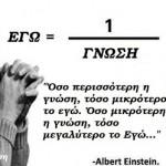 Εικόνα προφίλ του/της syngelakis