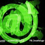 Εικόνα προφίλ του/της eSafety