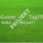 Εικόνα προφίλ του/της Guten PROJEKT Tag!!!-Arvanitopoulou Anna