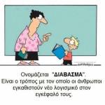 Εικόνα προφίλ του/της ΜΠΕΓΓΛΗΣ ΝΙΚΟΛΑΟΣ