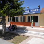 Εικόνα προφίλ του/της Δημοτικό Σχολείο Ανδρομάχης Πιερίας