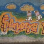 Εικόνα προφίλ του/της 15ο ΔΗΜΟΤΙΚΟ ΣΧΟΛΕΙΟ ΚΑΤΕΡΙΝΗΣ