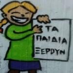 Εικόνα προφίλ του/της ΝΗΠΙΑΓΩΓΕΙΟ ΚΟΜΠΟΤΙΟΥ