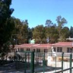 Εικόνα προφίλ του/της 1ο Ειδικό Δημοτικό Σχολείο Κορυδαλλού