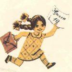 Εικόνα προφίλ του/της 34ο ΔΗΜΟΤΙΚΟ ΣΧΟΛΕΙΟ ΠΕΙΡΑΙΑ