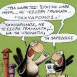 Εικόνα προφίλ του/της ΣΟΦΟΣ ΓΕΩΡΓΙΟΣ