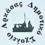 Εικόνα προφίλ του/της ΔΗΜΟΤΙΚΟ ΣΧΟΛΕΙΟ ΑΡΚΑΣΑΣ ΚΑΡΠΑΘΟΥ