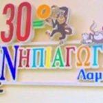 Εικόνα προφίλ του/της ΣΚΑΡΜΟΥΤΣΟΥ ΕΙΡΗΝΗ ΧΡΥΣΟΒΑΛΑΝΤΩ