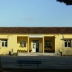 Εικόνα προφίλ του/της 1o Δημοτικό Σχολείο Πλατυκάμπου Λάρισας