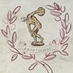 Εικόνα προφίλ του/της ΟΛΥΜΠΙΑ ΤΣΟΡΜΠΑΤΖΟΓΛΟΥ, Med Εκπαιδευτική Ηγεσία και Διοίκηση, Msc, Διδακτική, Παιδαγωγική και Τ.Π.Ε.