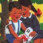 Εικόνα προφίλ του/της 1ο ΔΗΜΟΤΙΚΟ ΣΧΟΛΕΙΟ ΣΧΗΜΑΤΑΡΙΟΥ