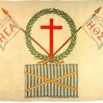 Λογότυπο της ομάδας του 1821