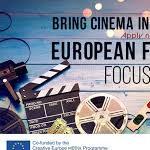 Λογότυπο της ομάδας του European Film Factory