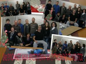 Ο Διευθυντής Εκπαίδευσης  και οι εργαζόμενοι στη στη γραμματεία της Διεύθυνσης Π. Ε. Βοιωτίας  σας Ευχόμαστε Καλά Χριστούγεννα και Ευτυχισμένο το Νέο Έτος.