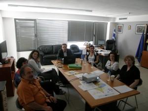 Η ομάδα διαχείρισης του Προσωπικού μητρώου